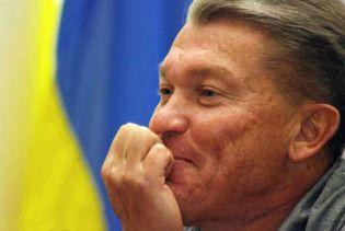 Янукович привітав Блохіна: країна покладає на вас великі надії