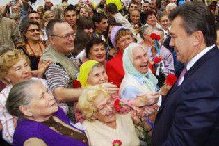 Янукович передрік пенсіонерам холод і голод