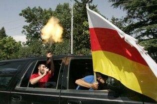 Південна Осетія встановила дипломатичні відносини з Науру