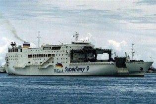 Біля Філіппін затонув пором, який перевозив понад 900 людей