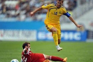 Україна впевнено розгромила Андорру: 5:0