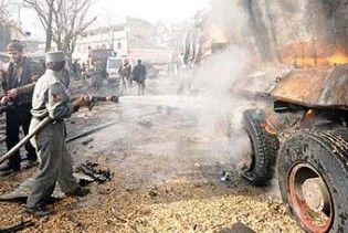 Стали відомі подробиці авіаудару, який забрав життя 90 афганців