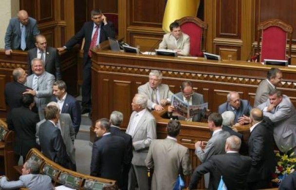 Депутати налітали й набалакали на мільйон гривень понад норми