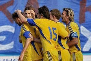 Андорра - Україна. Прогнози спеціалістів