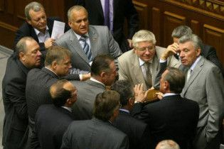 НУ-НС передумав блокувати трибуну Ради