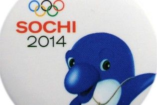 Україна допоможе Росії з підготовкою до Олімпіади-2014