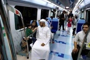 Перше в країнах Перської затоки метро відкрилося в Дубаї