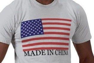 США пригрозили Китаю дипломатичною ізоляцією