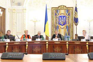 РНБО вирішить подальшу долю карантину в Україні