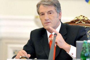 Ющенко: нема чим фінансувати Євро-2012