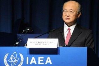Новим главою МАГАТЕ призначено японського дипломата Юкія Амано