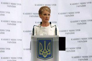 """Тимошенко висунули на звання """"Великої жінки XXI століття"""""""