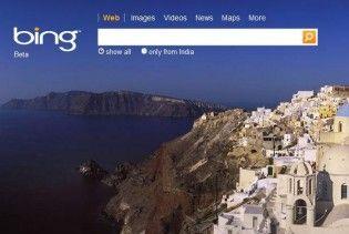 Microsoft Bing запустив функцію візуального пошуку