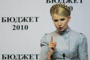 Тимошенко: дефіцит бюджету в Україні менший, ніж в інших країнах