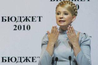 Тимошенко назвала регіоналів неадекватними