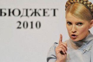 Тимошенко не читає нічого, крім бюджету
