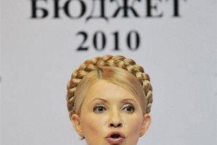 """""""Регіонали"""" зібралися скаржитися на бюджет Тимошенко Раді Європи"""