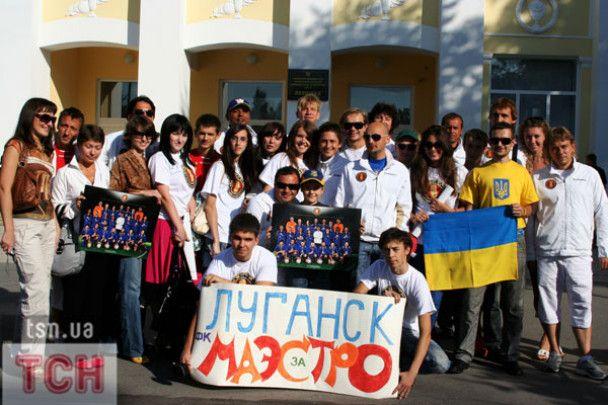 Зірки в Луганську загрались у футбол та запізнились на потяг