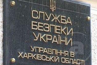 Екс-директора заводу шампанських вин у Харкові посадили до СІЗО