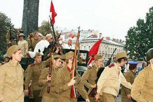 Сейм засудив вторгнення радянських військ у Польщу в 1939 році