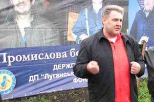 Луганського високопосадовця розстріляли на цвинтарі