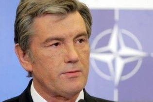 Ющенко: без НАТО на Україну чекає складне майбутнє