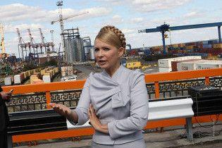 Тимошенко звинуватила претендентів на ОПЗ у змові