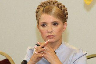 Тимошенко визнала, що вже набридла народу