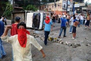 У Гондурасі тимчасово заборонили свободу слова