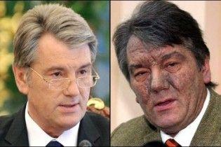 Ющенко: заяви про моє отруєння – передвиборчі авантюри