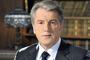 Ющенко закликав світову спільноту створити Конституцію Землі