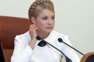 ПР звинуватила Тимошенко в порушенні прав хабарників