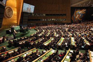 Рада безпеки ООН ухвалила резолюцію про ядерне роззброєння