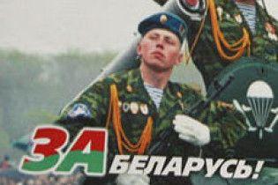"""Білоруси попросили Мєдвєдєва """"не будити в них партизан"""""""