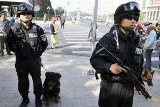 У центрі Пекіна вибухнув ресторан