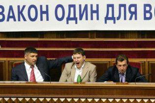 Верховна рада збирається у 2010 році відзначати 225 свят
