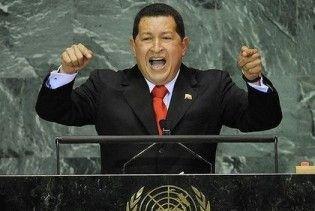 Уго Чавес: Буш пішов, і трибуна ООН більше не пахне сіркою
