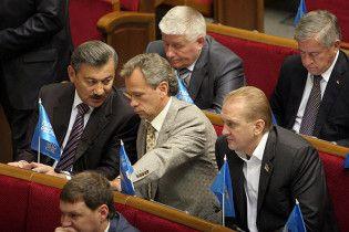 ПР: нову парламентську більшість майже створено