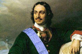 """Прем'єр Естонії проголосив Петра I """"вбивцею, катом і узурпатором"""""""