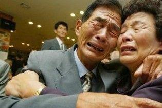 Родичі з двох частин Кореї зустрілися після 50 років розлуки