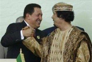 Каддафі і Чавес домовилися разом боротися з тероризмом