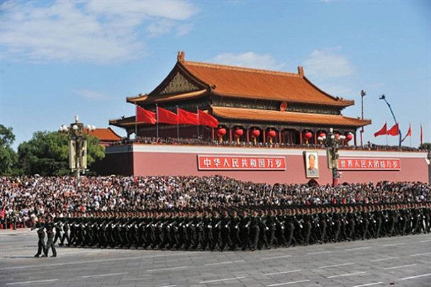 Святкування 60-річчя КНР