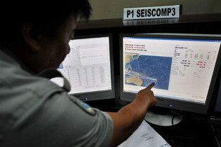 У Тихому океані стався новий землетрус