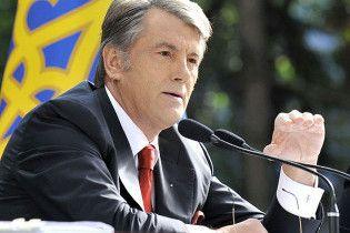 Ющенко пояснив журналістам, що таке свобода слова
