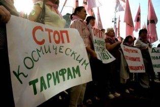 До кінця року комунальні тарифи в Києві піднімуть тричі