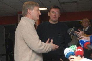 "Ахметов та Луценко - про блискучу перемогу ""Шахтаря"""
