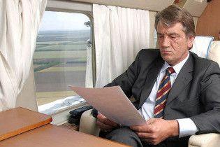 Ющенко витратив на зарубіжні візити 21 млн гривень
