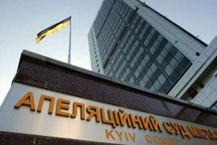 Засуджений помер на порозі Апеляційного суду в Києві