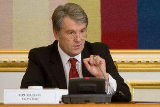 Ющенко підкреслив, що відносини з Росією не можуть бути простими