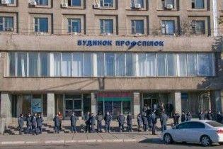 У ФПУ заявляють про спробу тиску влади на керівництво об'єднання
